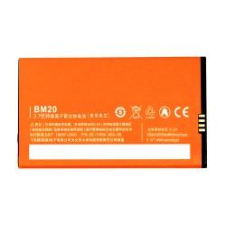 Xiaomi M2 M2S, batterie...