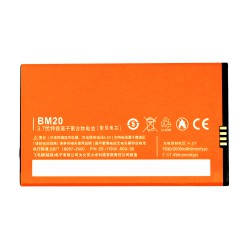 Xiaomi M2 M2S, kompatibler...